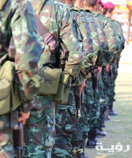 تفسير رؤية الجيش لابن سيرين