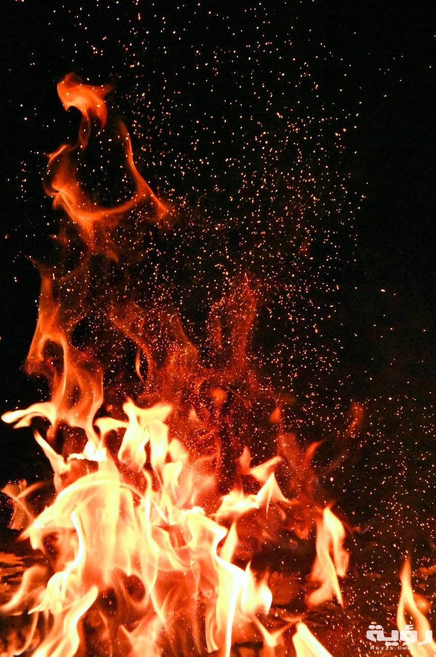 تفسير رؤية النار في الحلم موقع رؤية