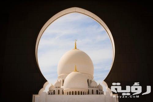 تفسير رؤية قبة المسجد في الحلم
