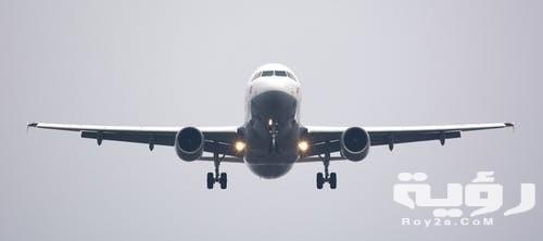 تفسير رؤية قيادة الطائرة في الحلم