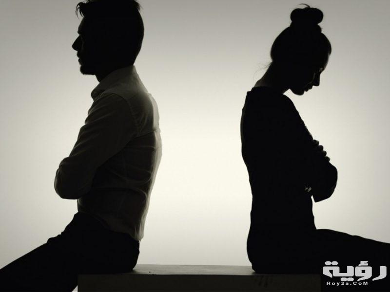 تفسير رؤية طلاق الزوجة في الحلم