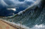 تفسير رؤية طوفان البحر في الحلم
