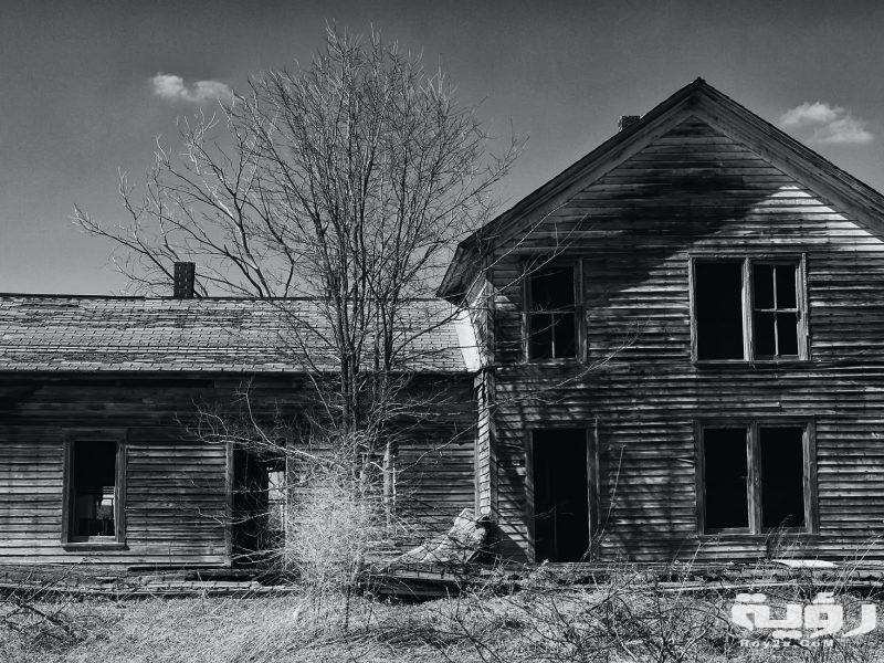 تفسير رؤية منزل مهجور في الحلم