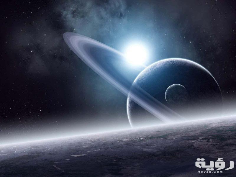تفسير رؤية كوكب زحل في الحلم