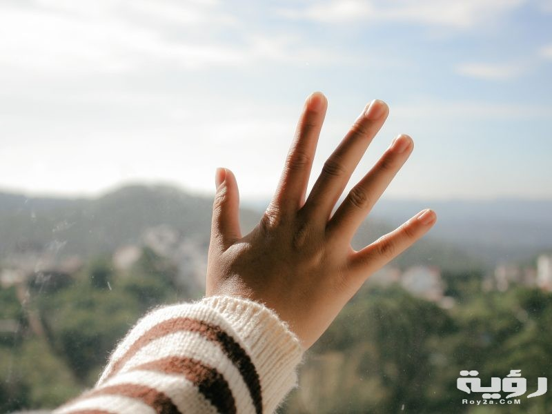 تفسير رؤية أصابع اليد في الحلم