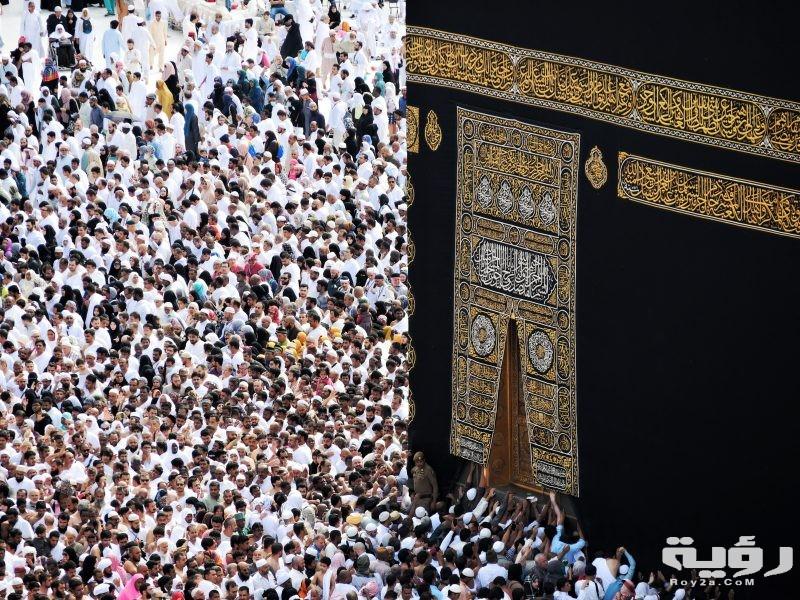 تفسير رؤية تكبيرات العيد في الحلم
