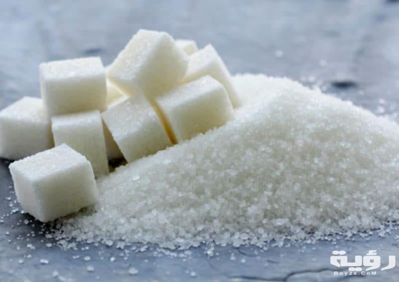 تفسير رؤية كيس السكر في الحلم
