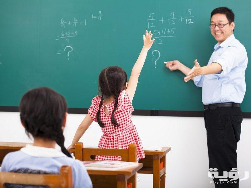 تفسير رؤية معلم اللغة العربية في الحلم