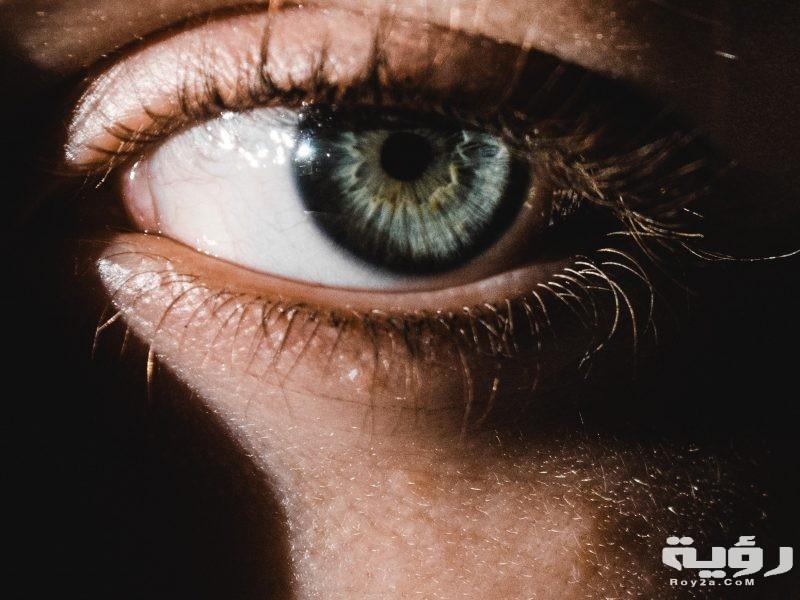 تفسير رؤية بؤبؤ العين في الحلم