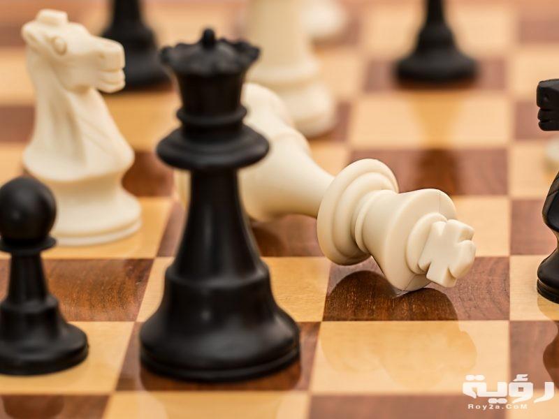 تفسير رؤية لعبة الشطرنج في الحلم