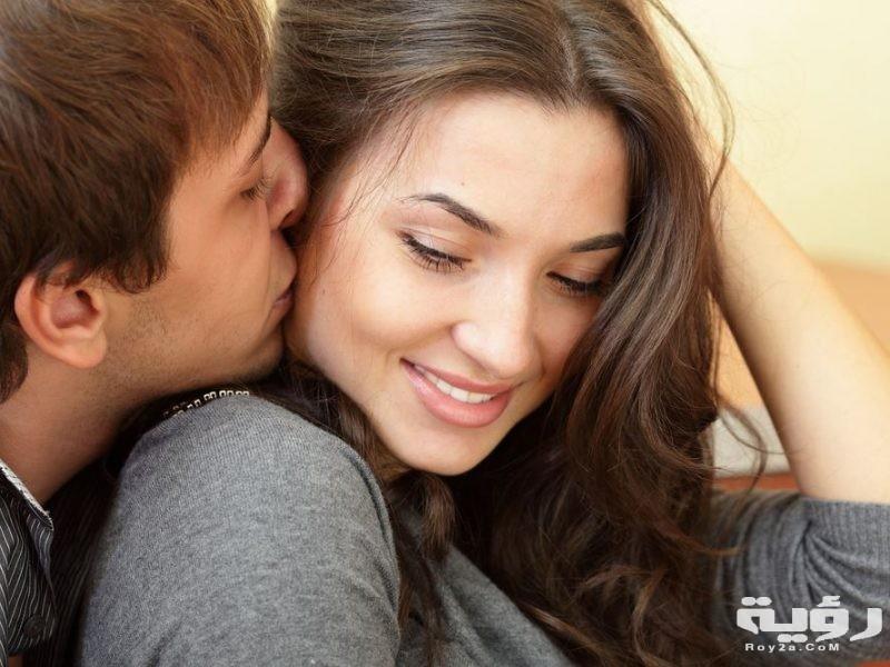 تفسير رؤية مداعبة الزوجة لزوجها في الحلم