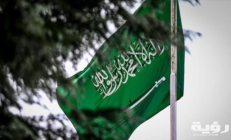 اسماء اولاد سعودية ومعانيها 2021