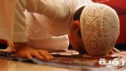 تفسير رؤية اتمام الصلاة في الحلم