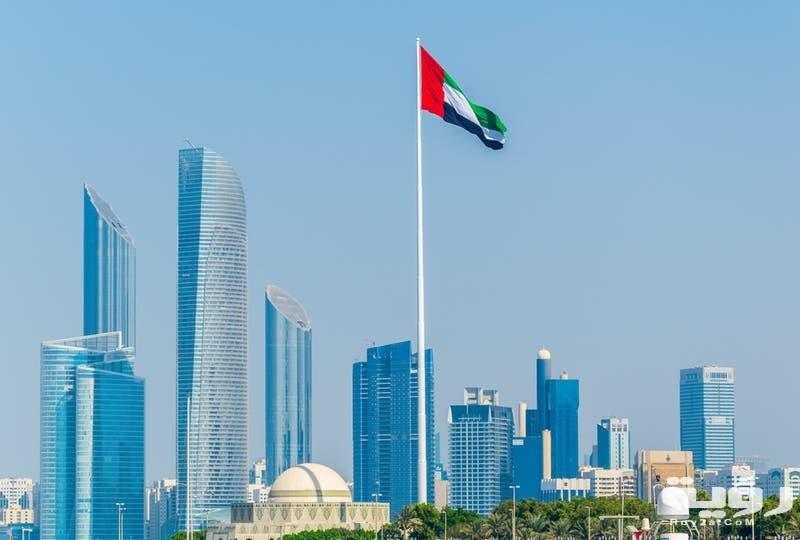 اسماء اولاد اماراتية ومعانيها 2021