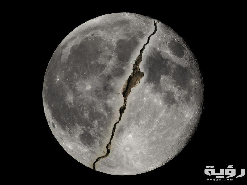 تفسير رؤية انشقاق القمر في الحلم
