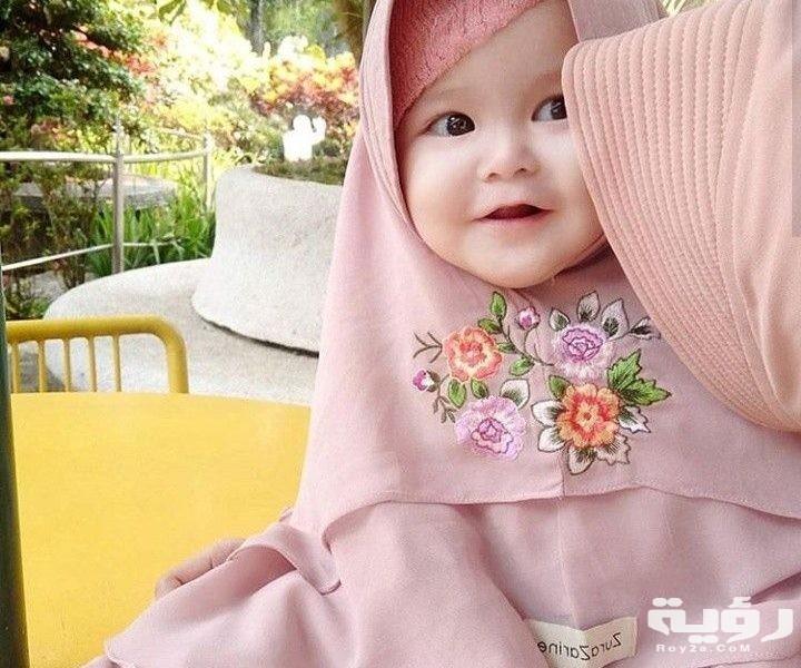 اسماء بنات صالحات 2021 ومعانيها