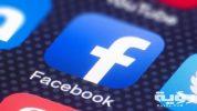 اسماء قروبات فيس بوك مزخرفة دينية 2021