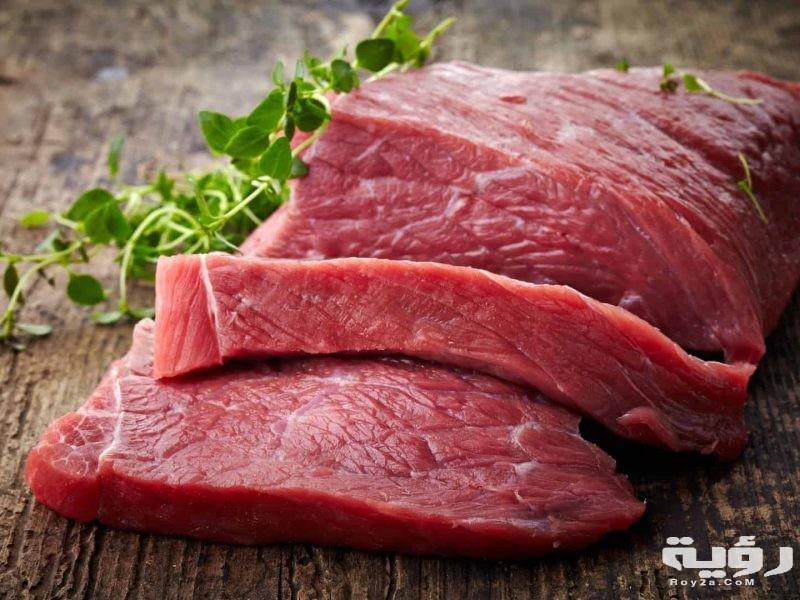 تفسير رؤية شراء اللحم في الحلم