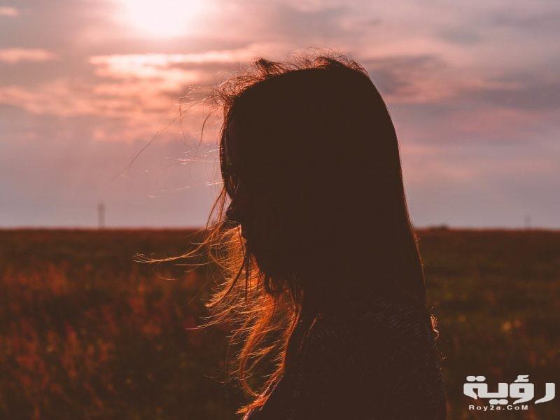 تفسير رؤية الفتاة القبيحة في الحلم
