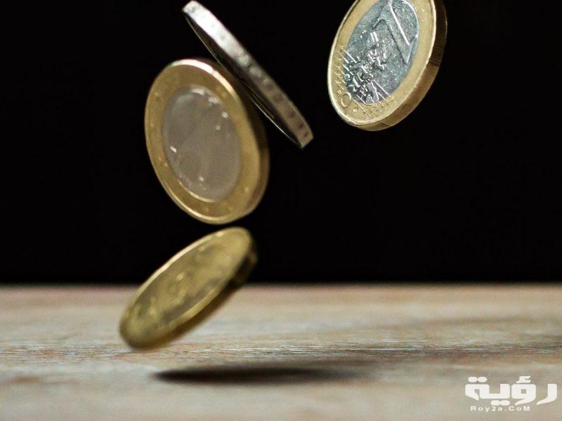 تفسير رؤية جمع النقود المعدنية من الأرض في الحلم