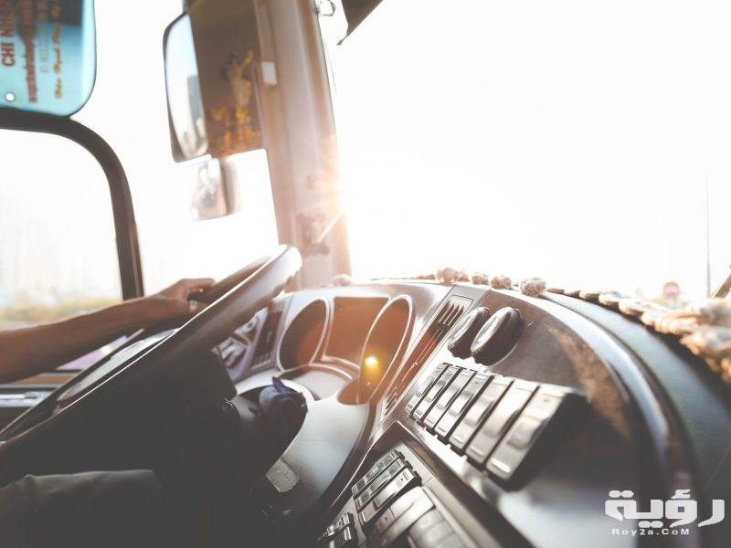 تفسير رؤية الحافلة في الحلم