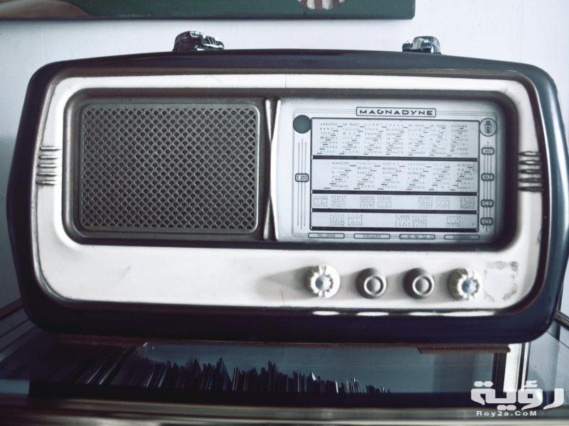تفسير رؤية الراديو في الحلم