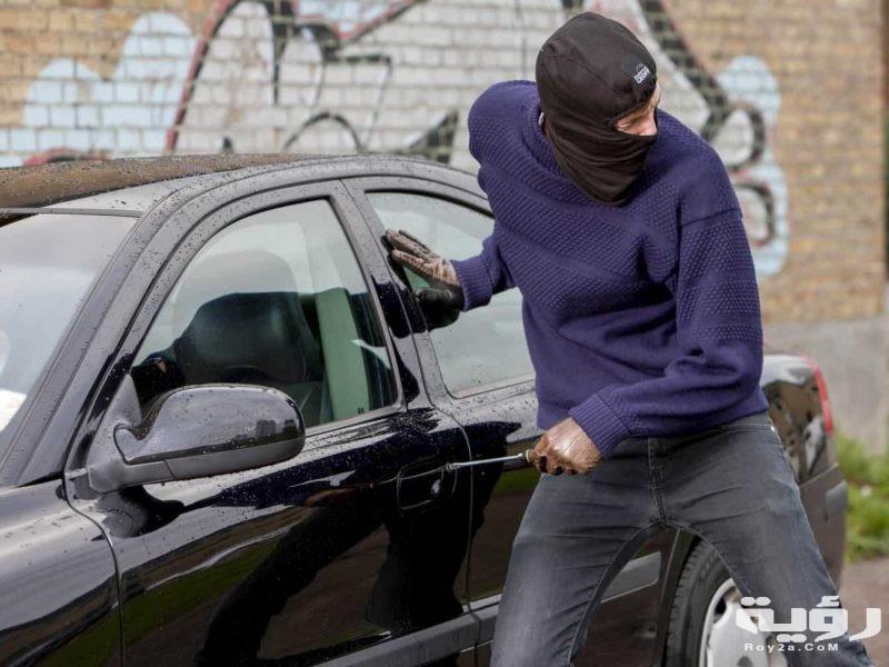 تفسير رؤية سرقة السيارة في الحلم