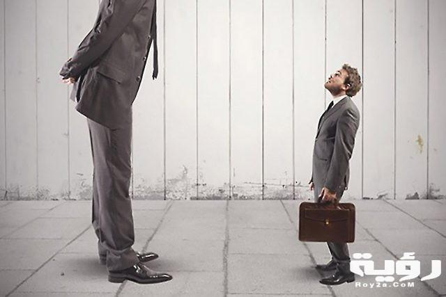 تفسير رؤية شخص قصير القامة في الحلم موقع رؤية