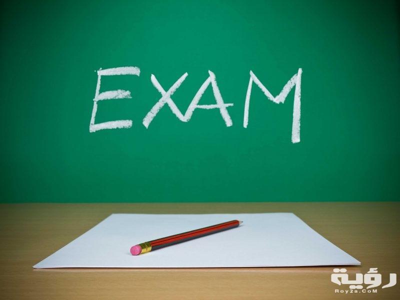 تفسير رؤية الامتحان في الحلم