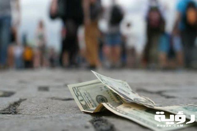 تفسير حلم العثور على نقود ورقية واخذها 2021 موقع ملخص