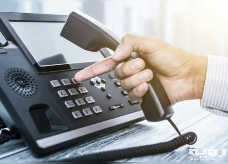 طرق دفع فاتورة الانترنت بالفيزا 2021 بالخطوات