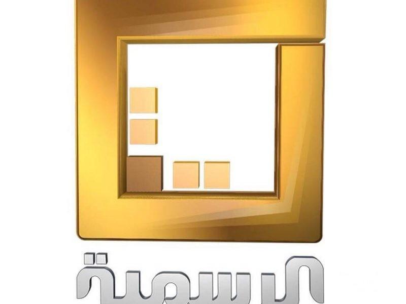 تردد قناة ليبيا الرسمية Libya ALrasmia TV الجديد 2021