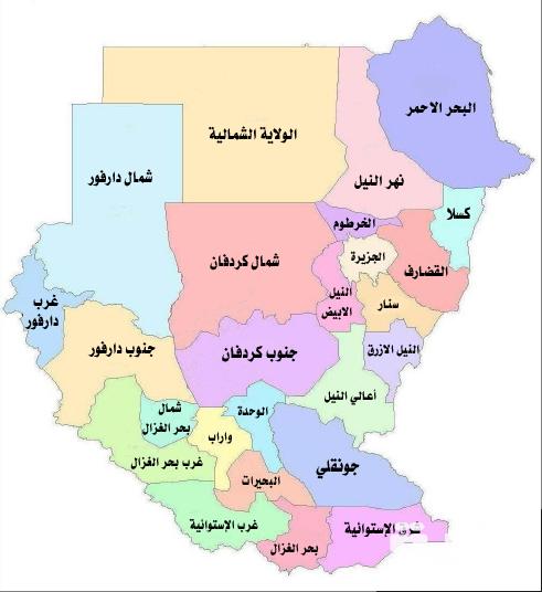 اسم بلد بحرف ك الكاف
