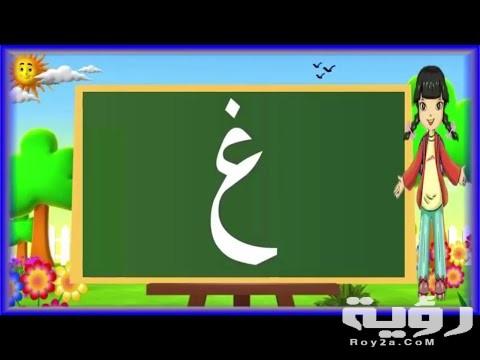 اسم بلد بحرف غ الغين