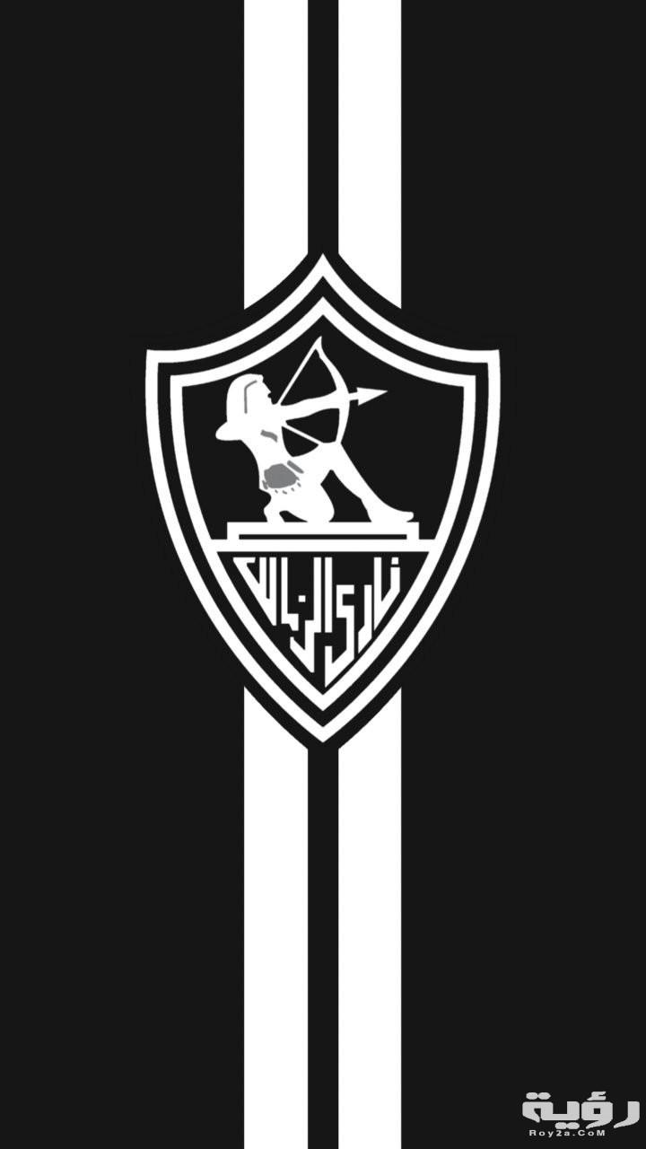 صور خلفيات شعار الزمالك