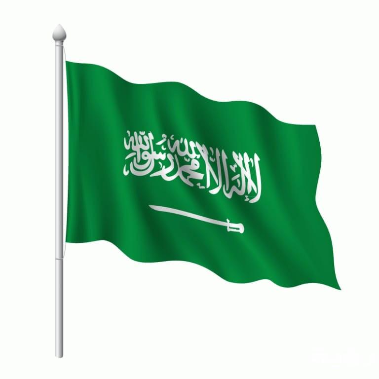 صور العلم السعودي 2021 بجودة عالية