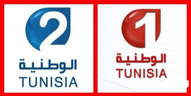تردد قناة الوطنية التونسية Tunisia Nat الجديد 2021