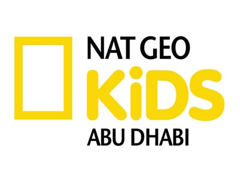 تردد قناة ناشيونال جيوغرافيك كيدز Nat Geo Kids الجديد 2021