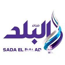 تردد قناة صدى البلد Sada El Balad الجديد 2021