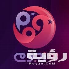 تردد قناة نجوم اف ام Nogoum FM الجديد 2021