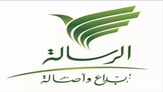 تردد قناة الرسالة Al Resalah الجديد 2021