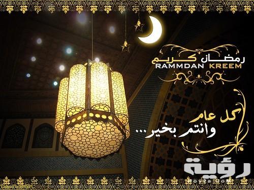 اجمل صور رمضان 2021 اجمل خلفيات شهر رمضان الكريم 1442