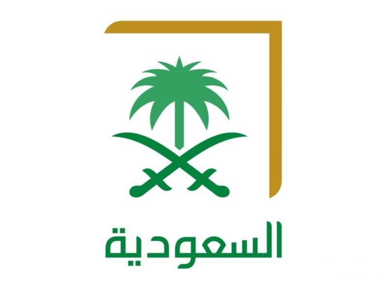 تردد قنوات السعودية الجديد 2021 على النايل سات والعرب سات