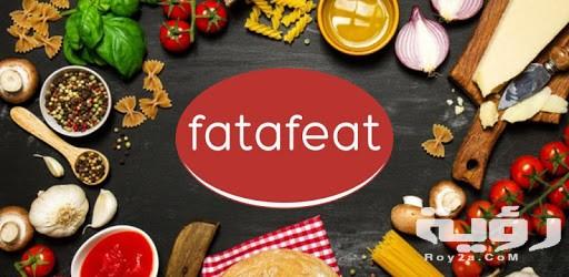 تردد قناة فتافيت Fatafeat الجديد 2021