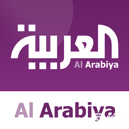 تردد قناة العربية Al Arabiya الجديد 2021