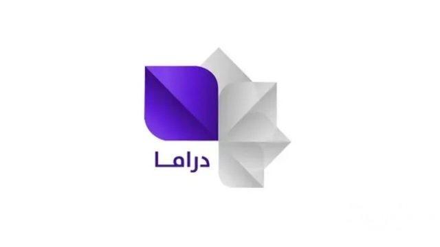 تردد قناة سوريا دراما Syria Drama الجديد 2021