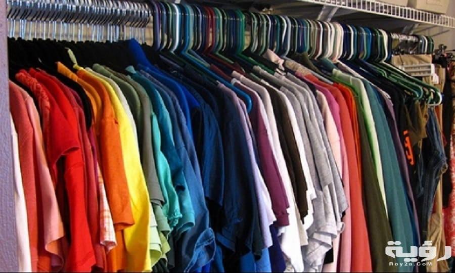 تفسير رؤية ترتيب الملابس في المنام