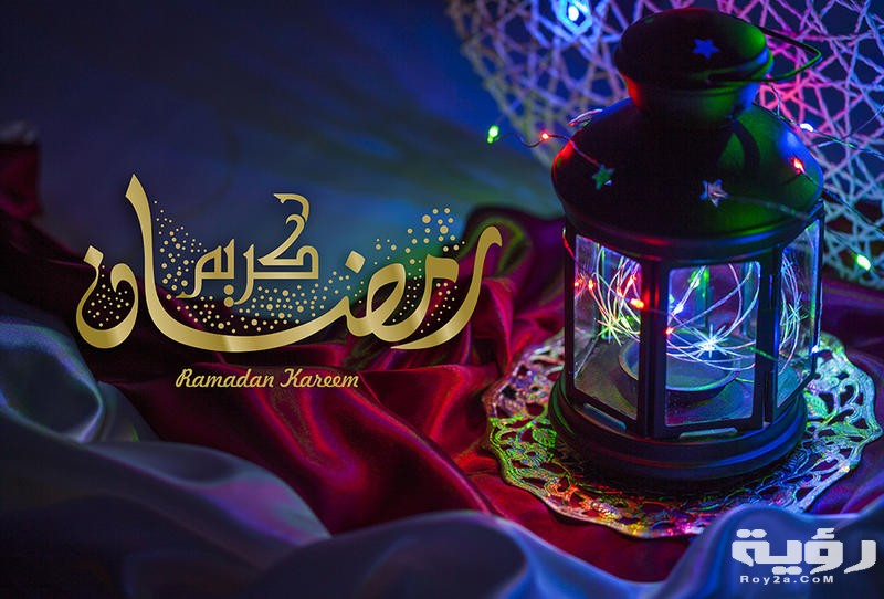 دعاء صلاة الفجر في رمضان
