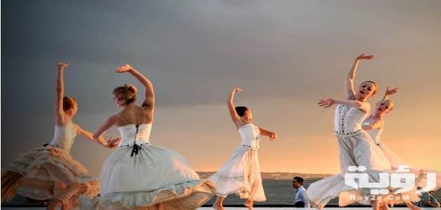 تفسير رؤية الرقص