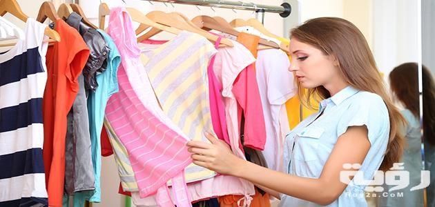 تفسير رؤية تبديل الملابس